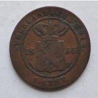 Голландская Ост-Индия 1 цент, 1858 1-13-27