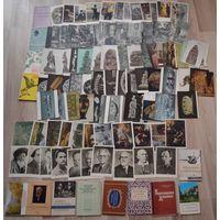 Лот открыток и комплектов открыток по живописи времен СССР