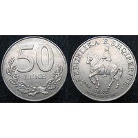 W: Албания 50 лек 1996 (293)