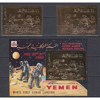 Космом. Аполлон 11. Йемен (Королевство). 1969. 1 марка с/з, 1 марка б/з и 1 блок (полный комплект). Michel N 799, бл166 (39.0 е)