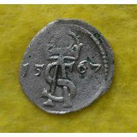 Двуденарий 1567 г ВКЛ Сохран