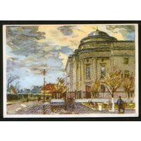 1958 БРЕСТ, Государственный банк (тираж 20 тыс., Минск Полиграфкомбинат)