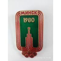 """Значок """"Олимпиада 1980"""", Минск."""