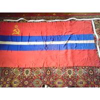 Флаг республики из СССР