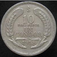 Чили 10 песо 1958 (2-177)