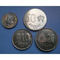 Эквадор. 4 монеты. 1-10-20-50 сукре