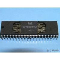 КР1810ВМ88 (аналог Intel 8088) - ретро-процессор