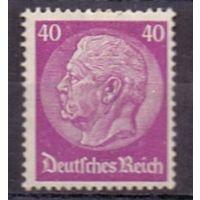 Германия Стандарт Гинденбург 40 pf (*) 1934 г