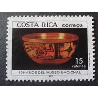Коста-Рика 1987 экспонат музея