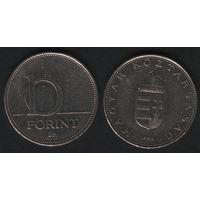 Венгрия km695 10 форинтов 1995 год (h02)