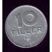 10 филлер 1972 год Венгрия