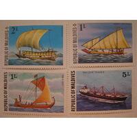 Марки Мальдивы. Корабли