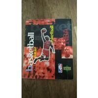 Журнал про баскетбол с наклейками NBA 1997-1998г