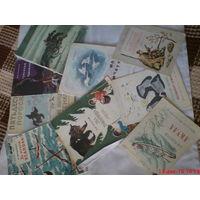 Книги детские из 70-80 гг