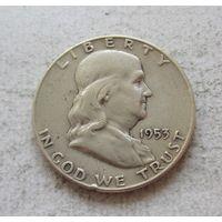 США 1/2 доллара 1953 D - Денвер
