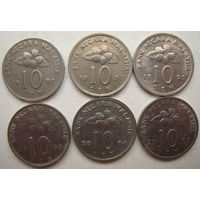Малайзия 10 сенов 1992, 1997, 1999, 2000, 2004, 2009 гг. Цена за 1 шт. (g)
