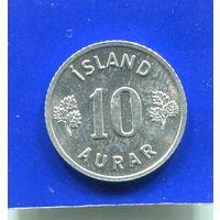 Исландия 10 эйре 1971