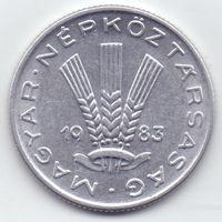 Венгрия, 20 филлеров 1983 года.