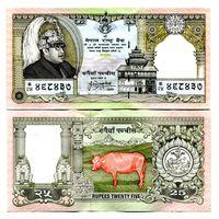 Непал 25 рупий образца 1997 года UNC p41
