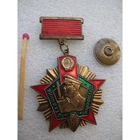 Знак. Отличник погранвойск СССР. 1 степень (латунь, винт) (1)