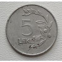 Албания 5 лек 1995