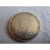 ФРГ 10 марок 1997