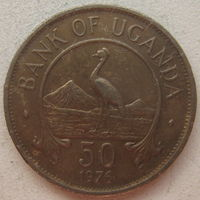 Уганда 50 центов 1976 г. (gl)