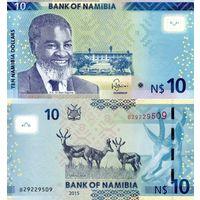 Намибия 10 долларов образца 2015 года UNC p11