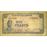Бельг. Конго 1955г