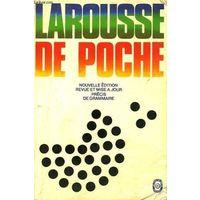 Словарь  Larousse de poche. Precis de grammaire