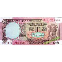 Индия, 10 рупий 1977-1990 год