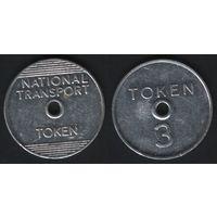 Natoinal Transport Token -- Token 3 (f04)