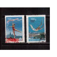СССР-1958, (Заг.2075-2076)  гаш., ЧМ по гимнастике