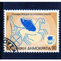 Греция.Ми-1854.Крылатая греческая колесница. Серия: Председательства Греции в E.U.1994.