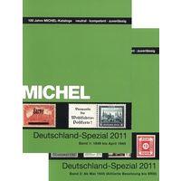 Michel 2011 - Марки Германии - 2 тома - на CD