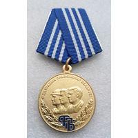 Медаль. Федерация Профсоюзов Беларуси. 100-лет профсоюзному движению Беларуси #0041