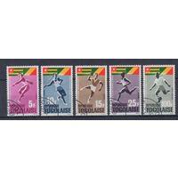 [1511] Того 1965. Спорт. Гашеная серия.