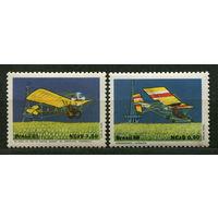 Авиация. Старинные самолеты. Бразилия. 1989. Полная серия 2 марки. Чистые