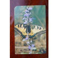 Календарик с бабочкой 1990_1