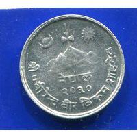Непал 2 пайса 1973 UNC