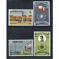 Гибралтар - 1983г. - День Содружества - полная серия, MNH [Mi 459-462] - 4 марки