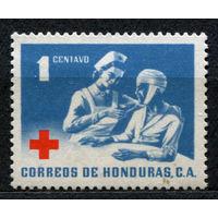 Медицина. Красный крест. Гондурас. Чистая