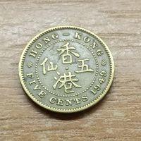 Гонконг 5 центов 1949 (1)_РАСОДАПРЖА КОЛЛЕКЦИИ
