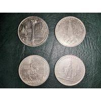 1 рубль юбилейные монеты олимпиада
