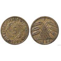 YS: Германия, 5 рейхспфеннигов 1924F, KM# 39 (1)