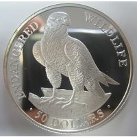 Остров Кука. 50 долларов 1990. Сапсан. Серебро (45)