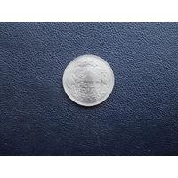 50 санти 1922. С 1 рубля