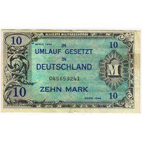 10 марок  1944 года. серия 045659241