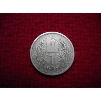 Австро-Венгрия 1 крона 1893 г.