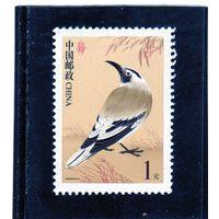 Китай. Mi:CN 3323. Бад-джей Биддульфа (Podoces biddulphi). Серия: птицы. 2002